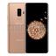 thumbnail 5 - Samsung Galaxy S9 G960U 64GB Smartphone AT&T Sprint T-Mobile Verizon Unlocked