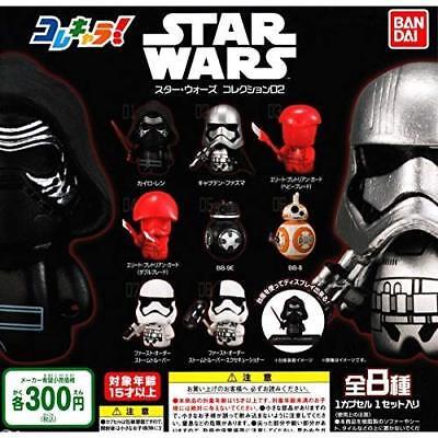 74 Star Wars Zum Tsu Set 8 types, Star ・ Wars Psychic Character Tsum Tsum NOS