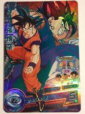Dragon Ball Heroes GM HG1-CP1 Holo Son Goku