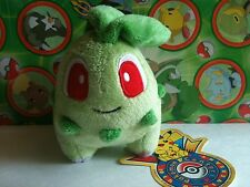Pokemon Center Plush 2008 Pokedoll Chikorita 10th Anniversary figure New