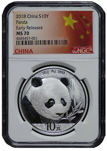 2018-China-10-Yuan-Silver-Panda-NGC-MS70-Early-Releases-Flag-Label