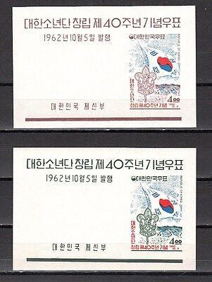 Blätter Feine Verarbeitung 358 A-359 A.40th Anniversary Of Pfadfinder S Scott Cat South Korea