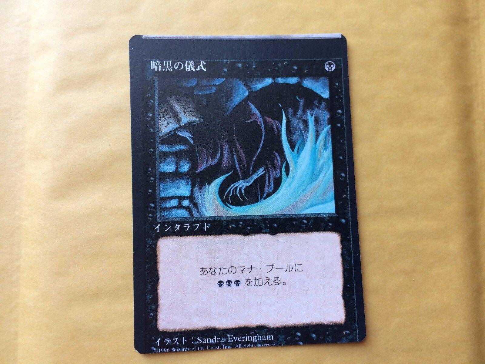 Miscut FBB japans 4 e DARK RITUAL Misstryck MTG magi årgång Legacy GENUIN