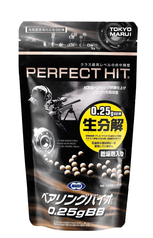 Tokyo Marui No.35 Perfect Hit Bearing Bio BB bullet 1300 ballet 0.25g Toy Gun