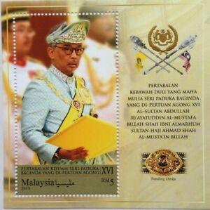 Malaysia-Miniature-Sheet-30-07-2019-Coronation-of-16th-Agong