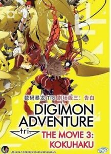 Digimon Adventure Tri 3 Kokuhaku