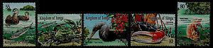 TONGA, SCOTT # 1048 - 1052, SET OF 5 YEAR OF MANGROVE, DUCK, EMPEROR FISH, CRAB