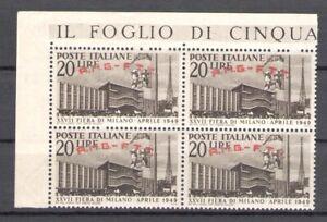 1949 Trieste A - N° 39, Fiera Di Milano, MNH Quartina Corner Di Sheet