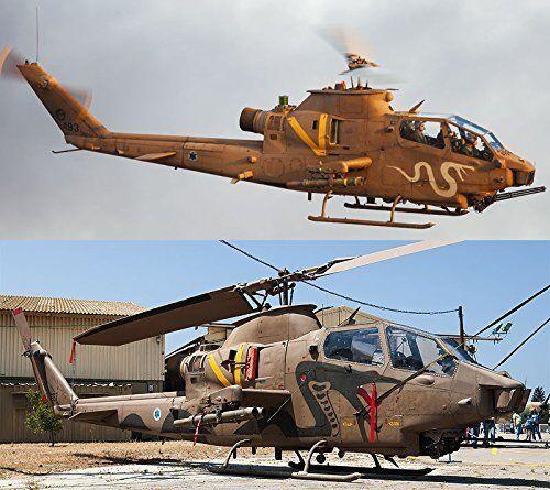Hasegawa 1 72 AH-1F Cobra Israeli Air Force Model Kit NEW from Japan