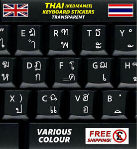 THAI-KEDMANEE-KEYBOARD-STICKERS-PC-LAPTOP-COMPUTER-TRANSPARENT-WHITE-LETTERS