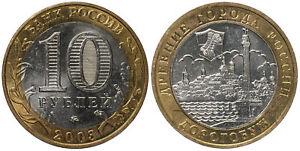 Rossia 10 Roubles. 2003 (Bimétallique Pièce KM#Y.819 Neuf) Dorogobuzh