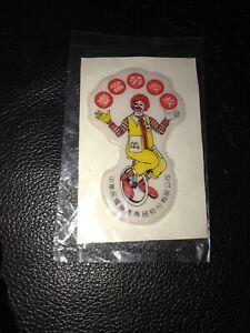 Vtg-Puffy-McDonald-s-Sticker-From-China-Sealed-Ronald-McDonald-Chinese-Figure