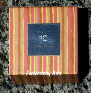 Nippon-Kodo-KAYURAGI-Incense-Cones-You-Pick-Scent-9-Japanese-Incense-Fragrances