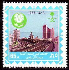 Saudi Arabia 1986** Mi.836 A perf. 12 Stadt City of Riyadh