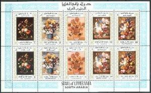 Aden Upper Yafa 1967 ** Mi.89/93 A Ko Tableaux Paintings Renoir Van Gogh