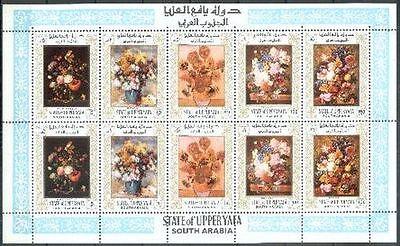 Mittlerer Osten Jemen Aden Upper Yafa 1967 ** Mi.89/93 A Kb Gemälde Paintings Renoir Van Gogh Und Verdauung Hilft