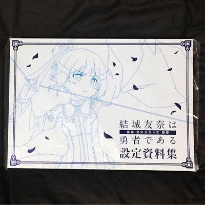 Yuki Yuna is a Hero The Washio Sumi Chapter settei sheets