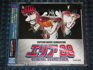 RARE-NEW-CAPCOM-Area-88-Original-Soundtrack-Music-2-CD-Set-Arcade-amp-SFC-JAPAN-FS