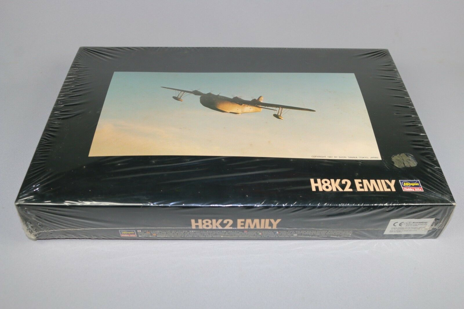 ZF178 Hasegawa 1 72 maquette avion militaire QP17 2400 H8K2 family 1991