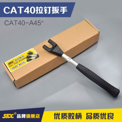 CAT40-A45° Spanner Wrench for Cat Pull Stud CNC Machine Tools CAT40-A45 US Stock