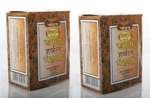 Khadi-Herbal-Brown-Mehndi-Henna-Natural-Hair-dye-100gm