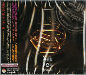 POISONBLACK-LYIJY-JAPAN-CD-BONUS-TRACK-F75