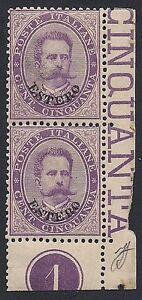 LEVANTE-ITALIANO-1881-50-c-n-16-ESTERO-NUMERO-DI-TAVOLA