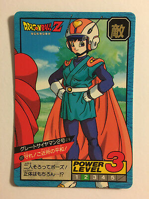 Dragon ball z super battle power level 669