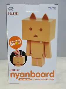 Danboard-Nyanboard-Danbo-Big-Light-Up-Piggy-Bank-Taito-Brand-New