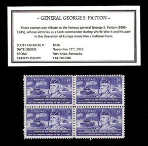 1953-GENERAL-GEORGE-S-PATTON-Block-of-Four-Vintage-U-S-Postage-Stamps