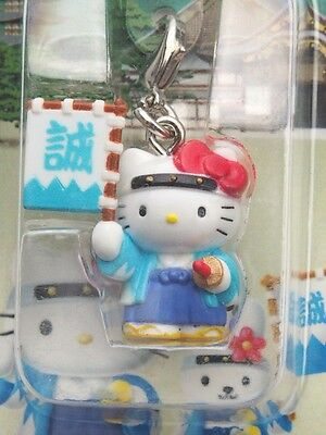 [New] Sanrio Hello Kitty Shinsengumi Ver. Cell Phone Strap / Charm Mascot