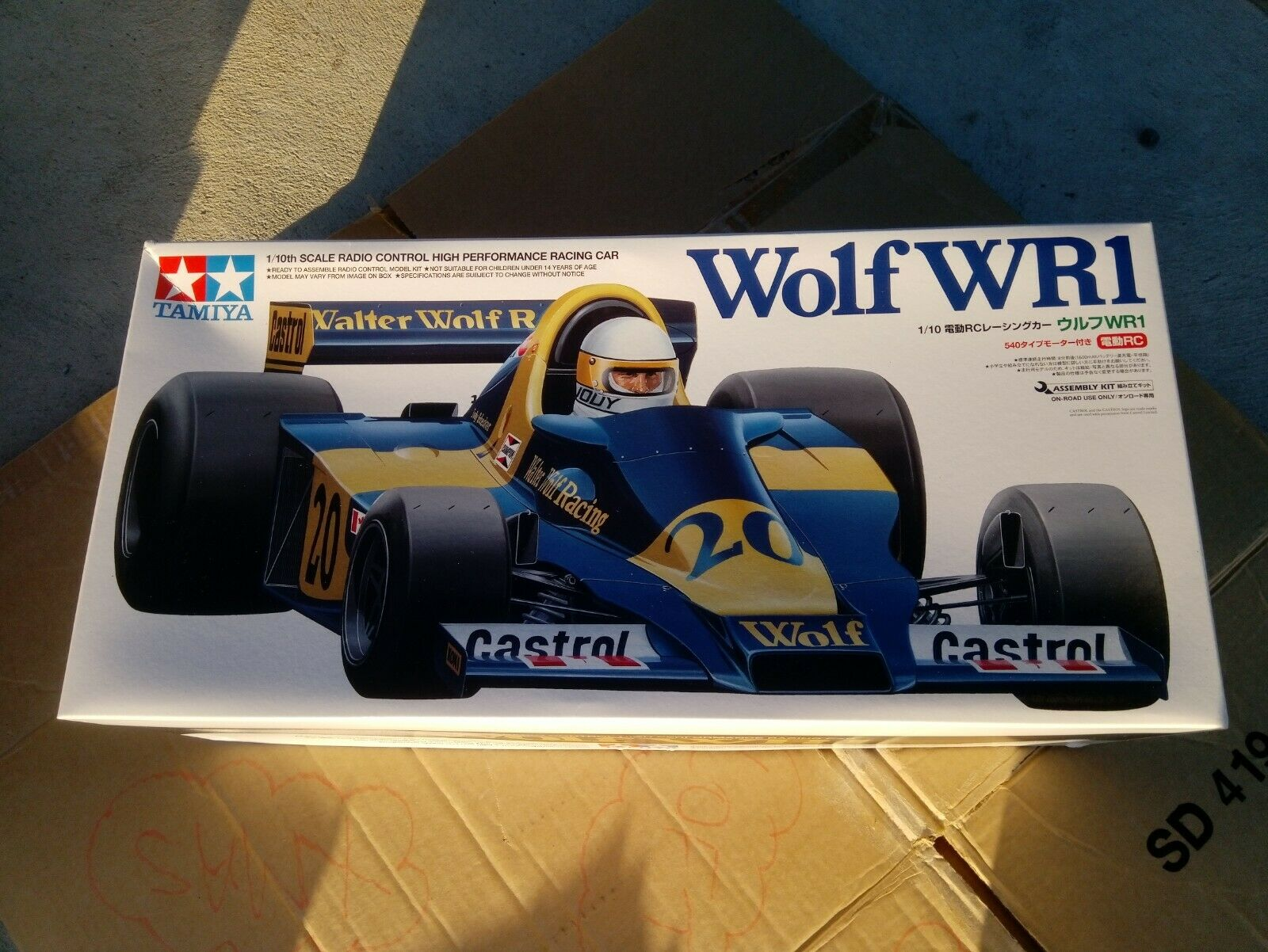 Tamiya Walter Wolf Racing WR1 84124 1 10 RC F1 Car F104-w Wide Chassis Kit