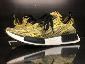 Adidas NMD Runner PK 'Gold' - 10   eBay