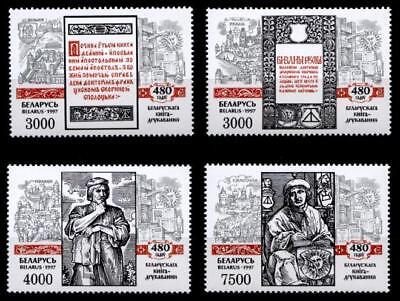 Francysk Skaryna 480j Weißrußland 1997 Senility VerzöGern 4w Weissrussische Buchdruckkunst