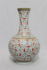 Chinese  Famille  Rose  Porcelain  Ball  Vase  with  Mark   M14