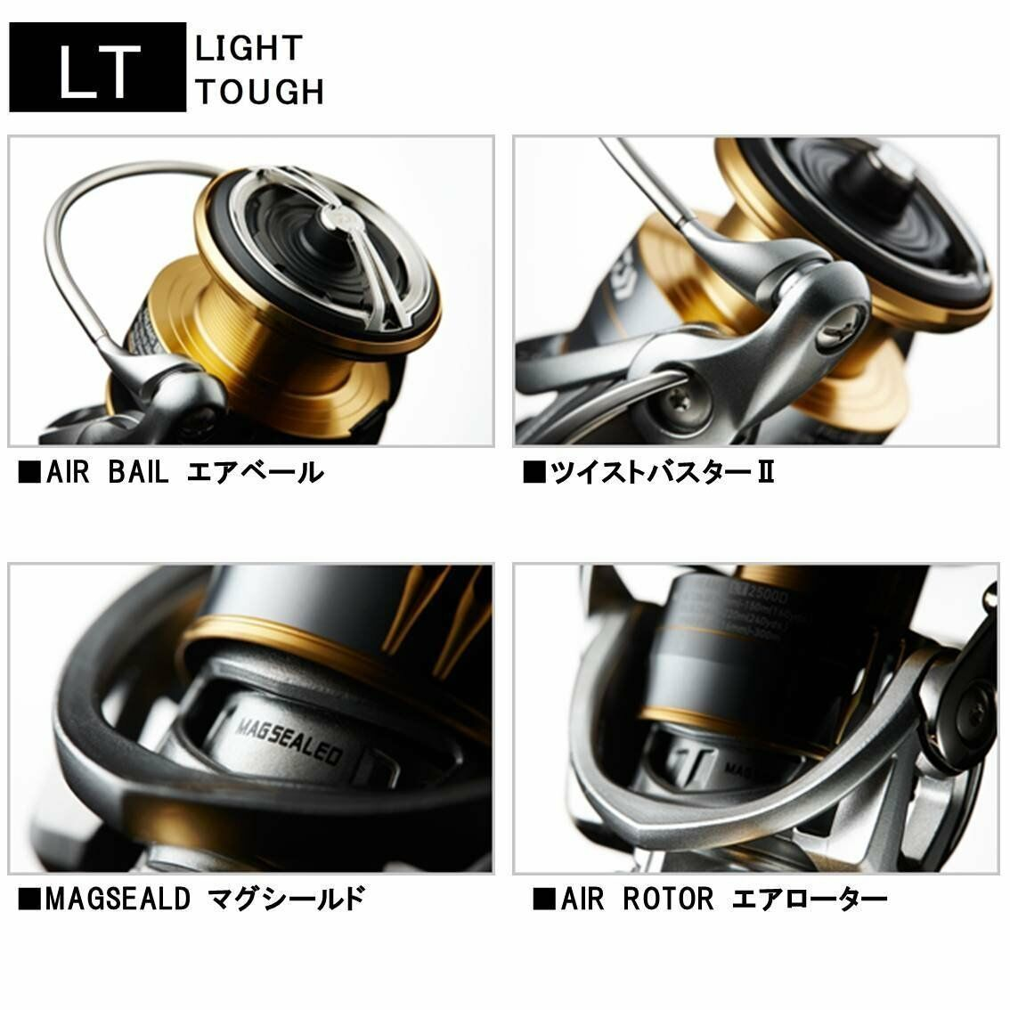 Daiwa 18 FREAMS LT1000S Spinning MAGSEELD Reel LIGHT TOUGH MAGSEELD Spinning ATD New in Box cd3519