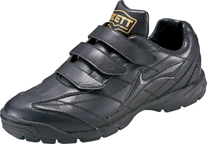 Zett Japón béisbol Softbol árbitro o entrenamiento calzado DX BSR8276 Negro