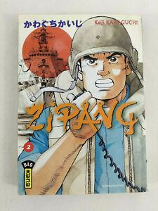Manga-Zipang-VF-Tome-2-Kaiji-Kawaguchi-Envoi-rapide-et-suivi