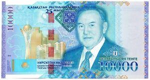 10000 tenge  25 YEARS of INDEPENDENCE 2016 UNC Kazakhstan