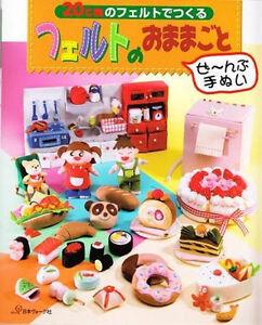 HANDMADE-FELT-FOOD-amp-GOODS-Japanese-Craft-Book