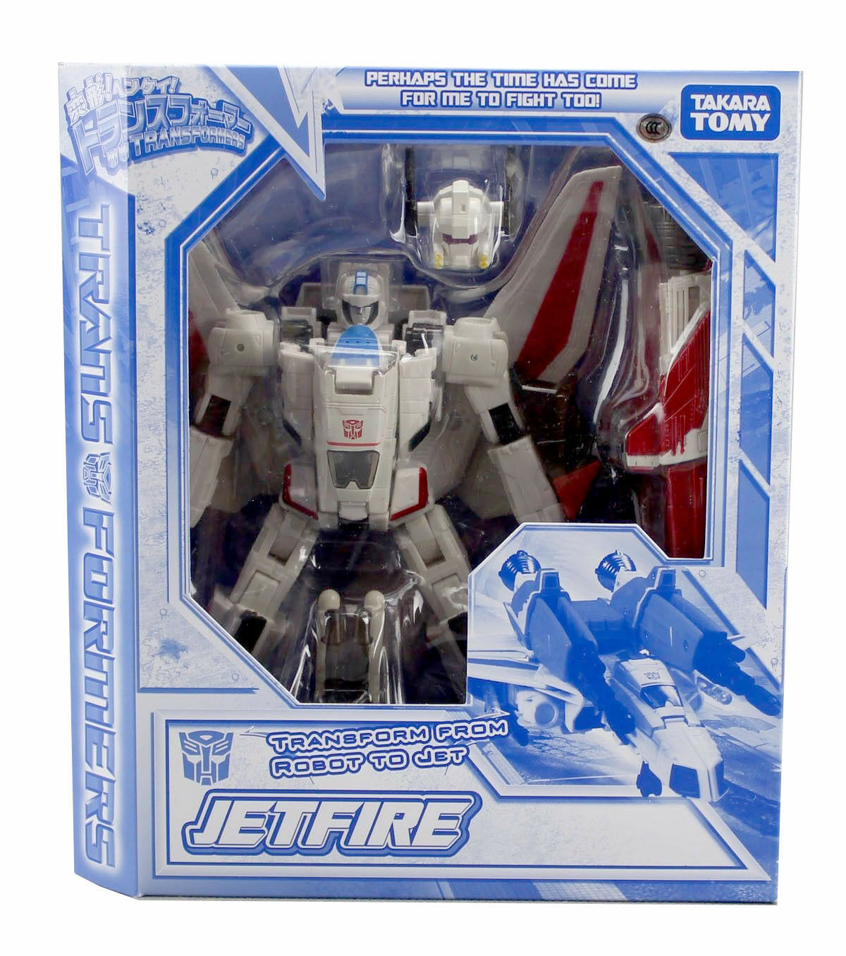 Transformers Takara CHUG Henkei Jetfire Convention exclusive version MISB