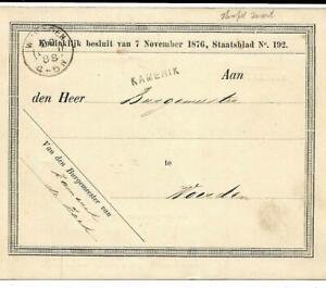 Langstempel Kamerik 1888 naar Woerden KR