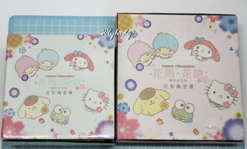 Sanrio Little Twin Stars  Ceramic Bowl /& Plate Floral  7-11 Eleven  H K Limit