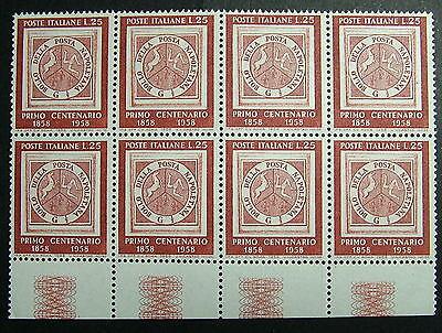 1958 Italien 25 Livre E-mail Napoletana Block Von 8 Werte Mnh Ein Kunststoffkoffer Ist FüR Die Sichere Lagerung Kompartimentiert Briefmarken Italien & Kolonien