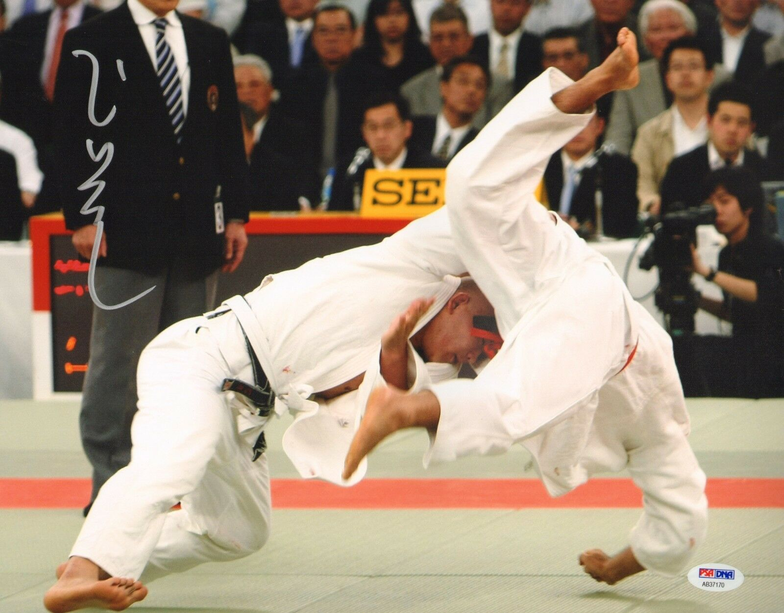Satoshi Ishii Autographed 11x14 Photo PSA DNA 2008 Olympic or Medal Judo for