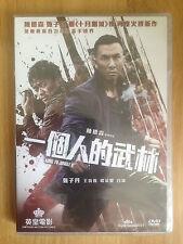 Kung Fu Jungle - Donnie Yen, Wang Baoqiang, Charlie Yeung - REGION 3 DVD