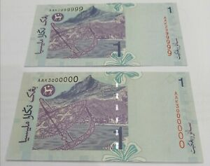 Malaysia RM1 11th series zeti AAK 2999999 & 3000000 Almost solid UNC 2pcs