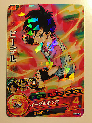 Diplomatico Dragon Ball Heroes Hgd4-42