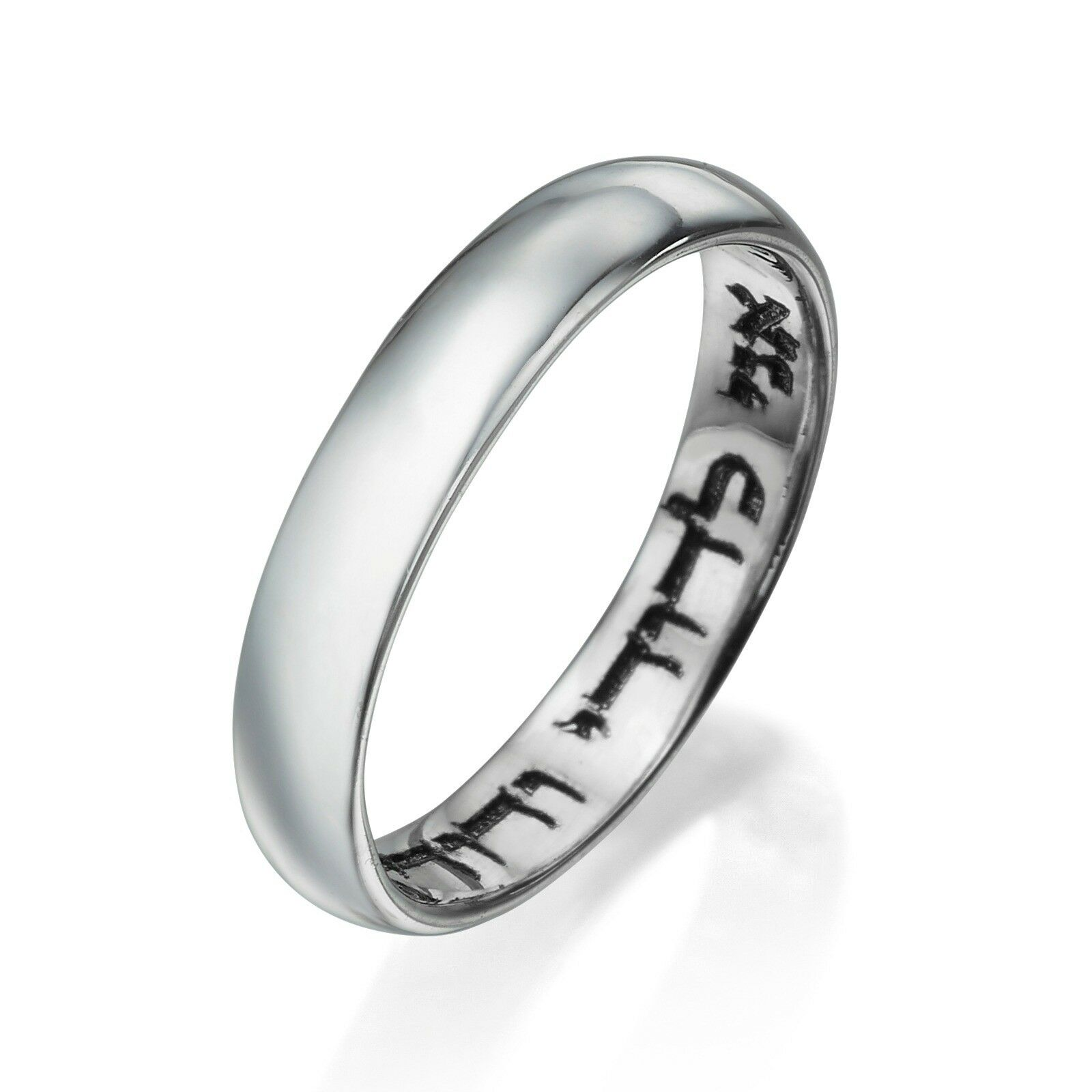 This is a photo of Details about 443k White Gold Wedding Band Jewish Ani Ledodi Laser Engraved Hebrew Ring 43.43mm