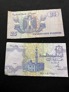 1985 Egypt Central Bank of Egypt, 25 Piastres Uncirculated Gem Mint Eagle 2pcs